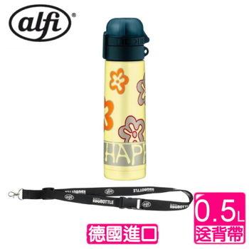 【德國 alfi 】花朵HAPPY不鏽鋼保溫瓶-黃500CC(送原廠背帶)
