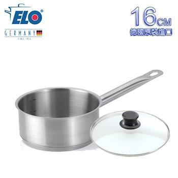 《德國ELO》不鏽鋼單柄湯鍋(16公分)贈玻璃蓋