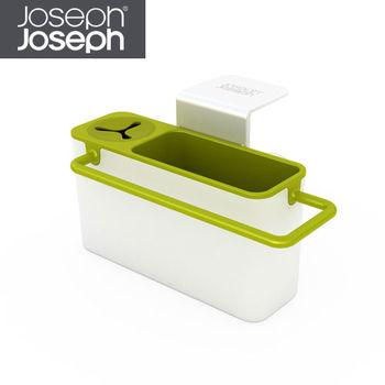 《Joseph Joseph英國創意餐廚》水槽瀝水收納架-85023