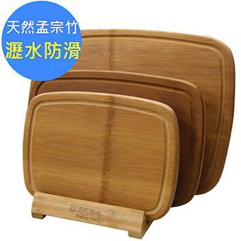 【幸福媽咪】無接縫孟宗竹抗菌砧板(HM-268)三款組