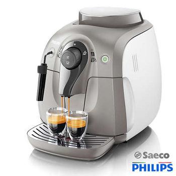 【PHILIPS飛利浦】全自動義式咖啡機/HD8651
