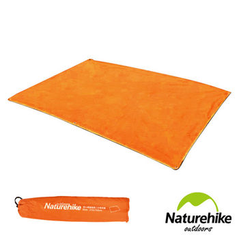 Naturehike 戶外6孔帳篷地席 天幕帳布 S號(雙人) 橙色