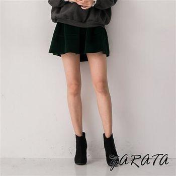【ZARATA】立體挺拔百褶鬆緊褲頭厚絨布短裙(綠色)