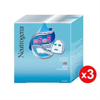 露得清 水活保濕面膜 5+5片(買5送5超值組包)(3入)