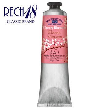 RECH18 粉紅櫻花經典潔顏凝露 60ml