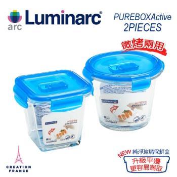 【法國樂美雅】PUREBOX純淨玻璃保鮮盒2件組(平邊升級_PUB254)