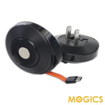 【MOGICS】MCM-Pro-M 完美智慧型充電收納組(Micro USB)