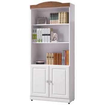 顛覆設計 妮芬蒂2.5尺柚木白半開放書櫃