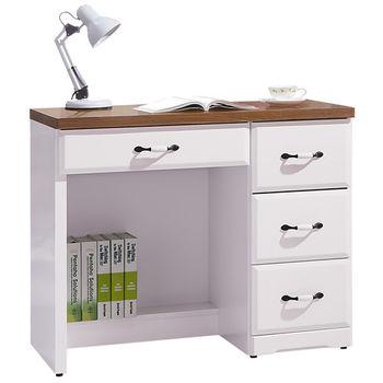 顛覆設計 妮芬蒂3尺柚木白書桌