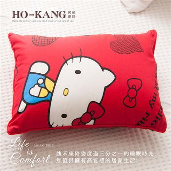 HO KANG 三麗鷗授權 兒童小枕 午安枕-我是KT