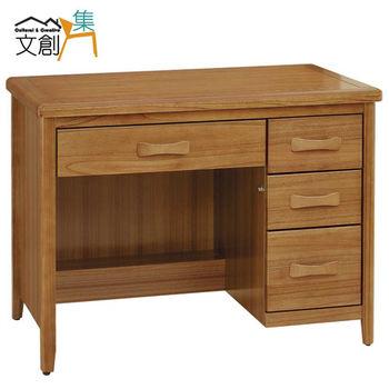 【文創集】潔妮亞 3.5尺柚木色四抽書桌