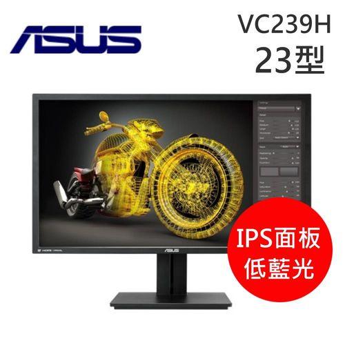 ASUS 華碩 VC239H 23吋IPS寬螢幕.