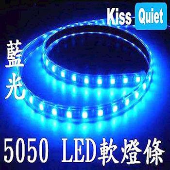 LED防水軟燈條 藍光1米長(1米一剪)3芯5050 110V(需另購轉接線插頭)-1入