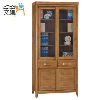 【文創集】潔妮亞 3尺柚木色二抽推門書櫃