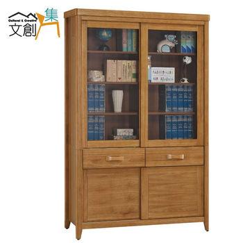 【文創集】潔妮亞 4尺柚木色二抽推門書櫃