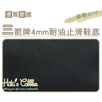 ○糊塗鞋匠○ 優質鞋材 N65 台灣製造 三箭牌4mm耐油止滑橡膠片-片