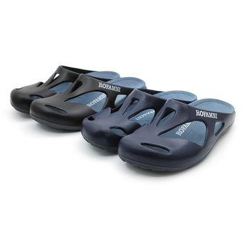 【 101大尺碼女鞋】│大尺碼系列│ │餐飲業愛用超防滑款│ 無毒環保鞋 (黑 藍2色) 806-85