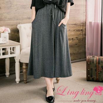 lingling素面口袋抽繩長裙(38吋以內)(休閒灰)A2686-01