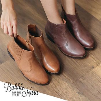 Bubble Nara 波波娜拉~短靴-騎士旅人復古短靴(2色),植物染水臘牛皮,久穿自然陳色,MIT 真皮短靴