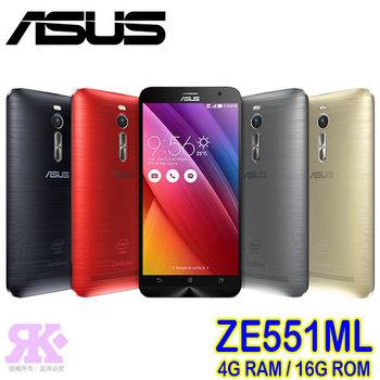 ASUS ZenFone 2 ZE551ML 5.5吋四核LTE智慧手機(4G+16G)-贈專用皮套+9H鋼化玻璃保貼+ASUS原廠氙氣閃光燈+手機/平板支架+韓版可愛收納包
