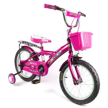 EMC 16吋王牌腳踏車(粉紅)