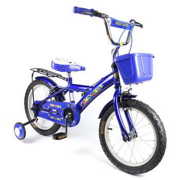 EMC 16吋王牌腳踏車(藍)