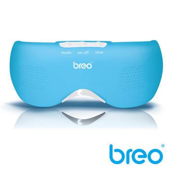 【Breo倍輕鬆】眼部按摩器iSee180