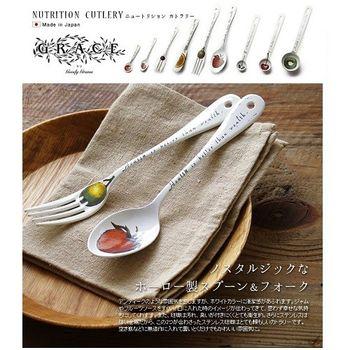 日本 Goody Grams 琺瑯餐具 - 叉子/湯匙組(大)