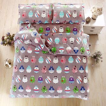 Lapin 百變派對 加厚法蘭絨雙人四件式舖棉床包兩用被組