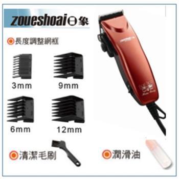 【日象】插電式電剪髮器ZOH-2200C