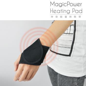 【MagicPower】神奇能量熱敷帶(手腕專用)