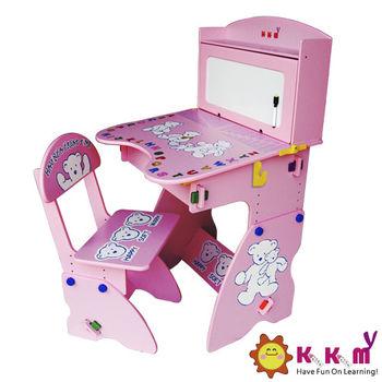 Kikimmy兒童升降書桌椅組