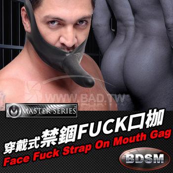 壞男情趣。美國大廠XR《Face Fuck Strap On Mouth Gag 穿戴式禁錮FUCK口枷 》BDSM精品
