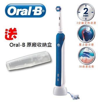 【德國百靈歐樂B】  3D行家進階款電動牙刷P2000 (單支裝)