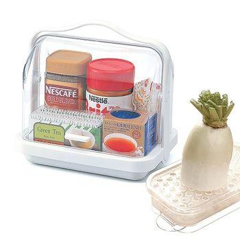 【特惠組】日本製造inomata手提式透明收納盒+蔬果研磨盒
