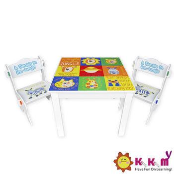 Kikimmy淘氣小方桌