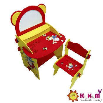 Kikimmy童話熊畫板書桌椅組