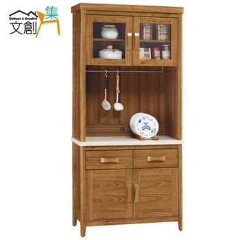 【文創集】潔妮亞 3尺柚木色收納餐櫃組合(上+下座)