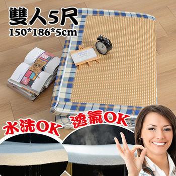 Embrace英柏絲 藍格紋 紙纖透氣床墊 雙人5尺