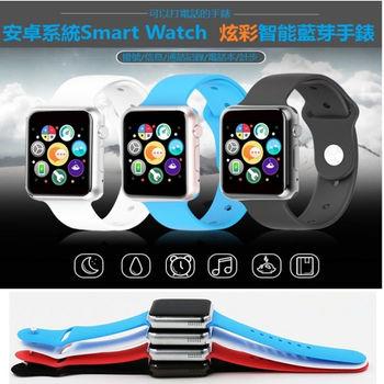 安卓系統Smart Watch炫彩智能藍芽手錶