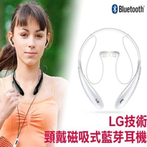 頸戴磁吸式運動藍芽耳機