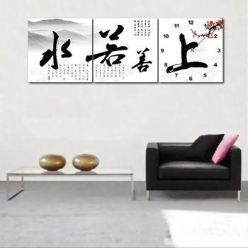 【TIME ART】靜音機芯三聯式時鐘 無框畫鐘 二畫一鐘掛鐘 50*50*3.5cm 可訂製 S3-462