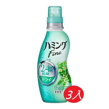 Kao花王 Humming衣物柔軟精-清新綠草-570ml *3入