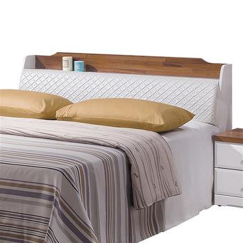 顛覆設計 妮芬蒂6尺雙人加大柚木白床頭箱