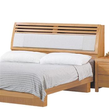 顛覆設計 沐松日式5尺雙人床頭箱