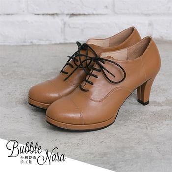 Bubble Nara 波波娜拉~首爾梨花牛津厚底踝靴駝色,厚切氣墊,長腿變身術,MIT 真皮牛津鞋