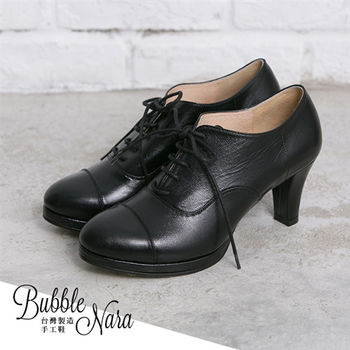 Bubble Nara 波波娜拉~首爾梨花牛津厚底踝靴黑色,厚切氣墊,長腿變身術,MIT 真皮牛津鞋