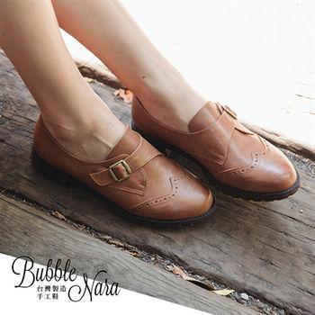 Bubble Nara 波波娜拉~牛津鞋-英格蘭嘻皮街搭孟克鞋(駝色),手感打造,質感水臘陳色牛皮,MIT 牛津孟克鞋