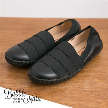 Bubble Nara 波波娜拉~ 抱緊我。圈圈織帶厚底鞋鞋(黑色),時尚工作鞋,輕便櫃姐風,MIT真皮鞋