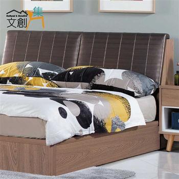 文創集 蘿拉思 柚木色皮革5尺雙人床頭箱